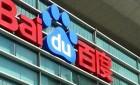 Google Offloads Baidu Investment